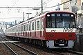 Keikyu-railway-1065-20191210.jpg