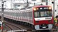 Keikyu-railway-1121F-20200104-161244.jpg