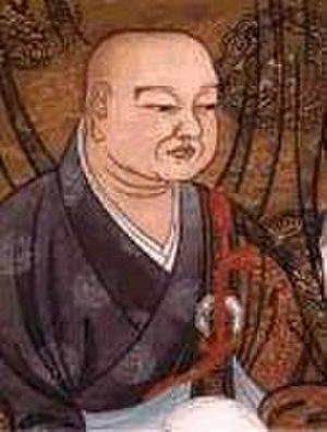 Denkoroku - Keizan is generally held to be the author.