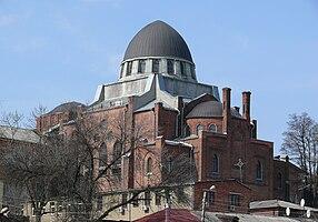 Kharkiv Choral Synagogue