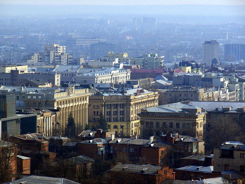 Kharkov oblsovet EN.jpg