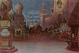 Khovanshchina - Scene design by Apollinariy Vasnetsov for the Russian Private Opera, Moscow, 1897), showing the Red Square
