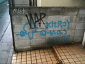 Kilroy was here graffiti.PNG