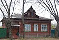 Kimry, Tver Oblast, Russia - panoramio (118).jpg
