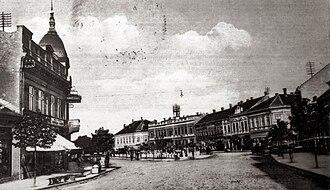 Kragujevac - King Peter's Street