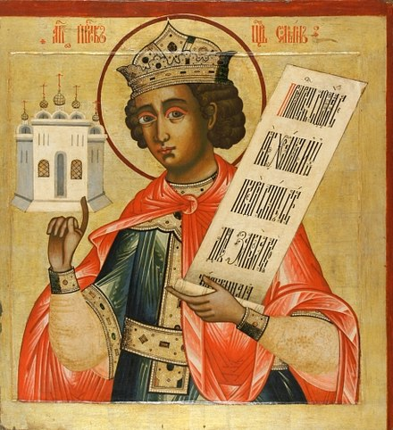 Russian icon of King Solomon. He is depicted holding a model of the Temple (18th century, iconostasis of Kizhi monastery, Russia). King-Solomon-Russian-icon.jpg
