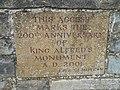 King Alfred's Monument, Athelney 04.jpg