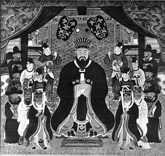 History of the Ryukyu Islands - King Shō Shin
