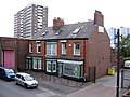 Kingston Veterinary Practice - geograph.org.uk - 257246.jpg