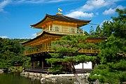 Kinkaku ji temple (9977758546).jpg