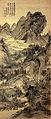Kinoshita Itsuun Autumn Landscape ink on silk hanging scroll.jpg