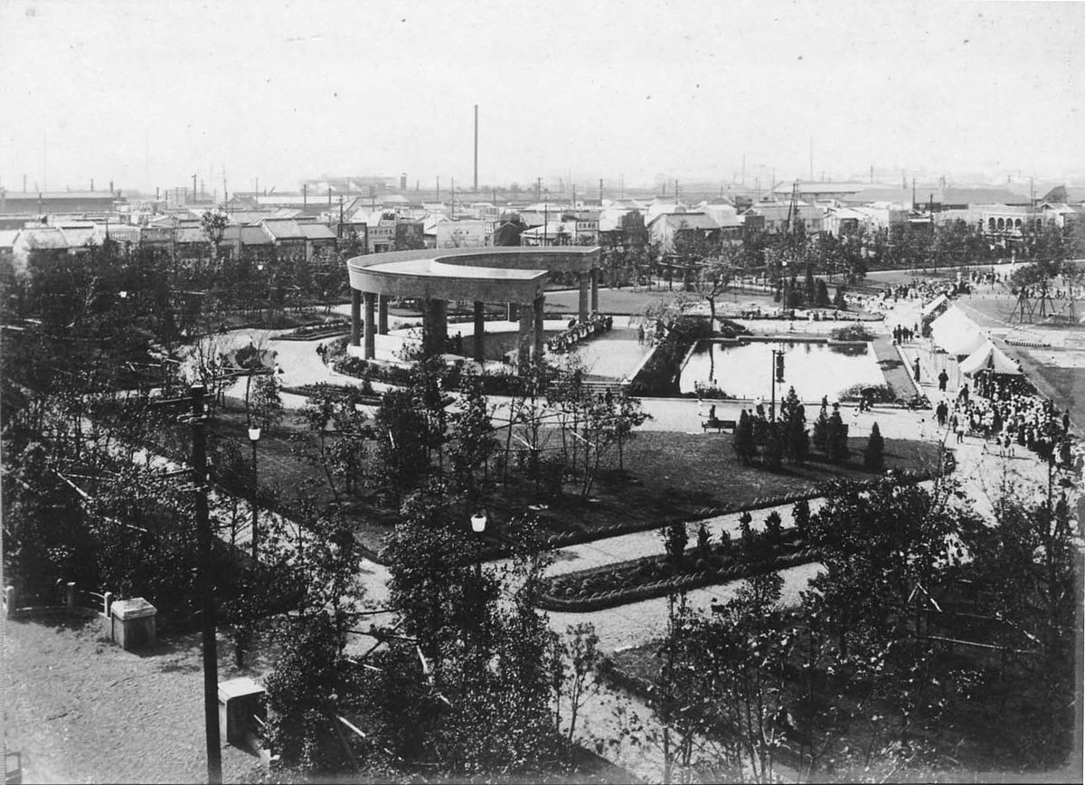 震災復興公園