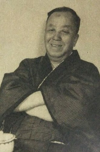 Minister of Finance (Japan) - Image: Kitamura Tokutaro