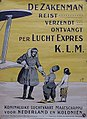 Klm-poster-1919.jpg