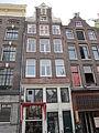 Kloveniersburgwal 5, Amsterdam.jpg