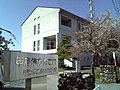 Kofu Local Meteorological Observatory.jpg