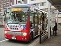 Kokusai Kogyo Minnanakama Bus 791 at Minumadai-shinsuikōen Station.jpg