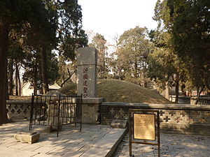 Zisi - The tomb of Kong Ji in the Cemetery of Confucius, Qufu
