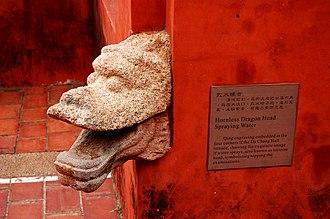 Chiwen - chishou at Taiwan Confucian Temple.