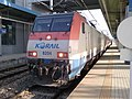 Korail 8204 at Cheongju Station.jpg