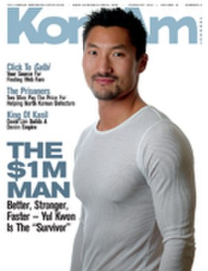 Yul Kwon - Kwon on the February 2007 cover of KoreAm
