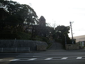 Koryo high school,Kitakyushu.JPG