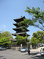Koshoji Yagoto Nagoya 15.JPG