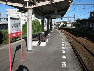 Kotoden-Yashima Station Railway station in Takamatsu, Kagawa Prefecture, Japan