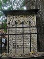 Kraków -cmentarz remuh,,,.jpg