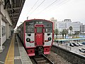 Kumoha 815-27 at Nakatsu Station.jpg
