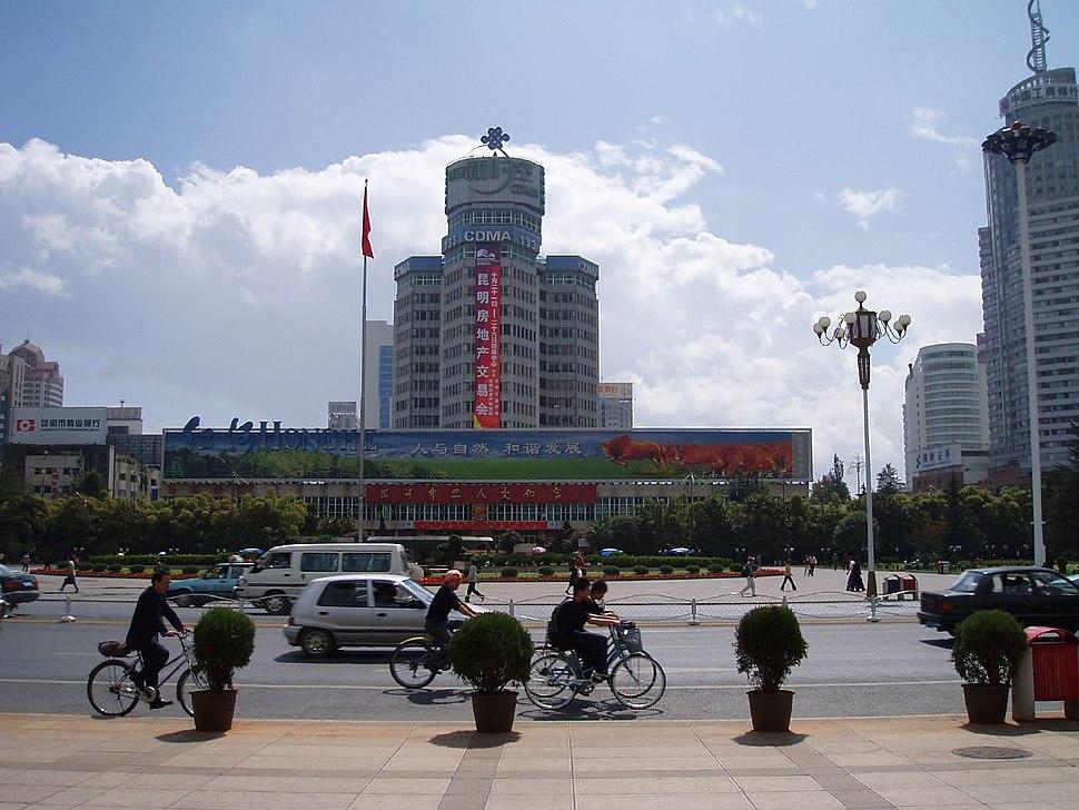 Kunming square