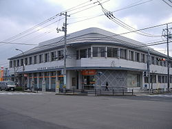 Kurayoshi Post Office.JPG