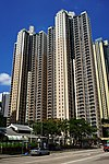 Kwai Fuk Court (deep blue sky).jpg