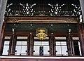 Kyoto Nishi Hongan-ji Amidahalle Veranda 2.jpg