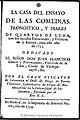 La casa del ensayo de las comedias. Pronostico 1754.jpg