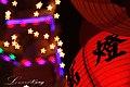 Lantern, Light ^ Bokeh - Flickr - LeonardKong.jpg
