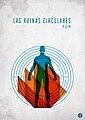 Las ruinas circulares - Fan art by Ricardo Garbini.jpg