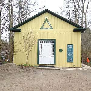 King Township Museum - Laskay Hall in 2017, before it was moved to the museum grounds
