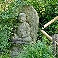 Le jardin japonais Albert Khan (Boulogne-Billancourt) (5997296670).jpg