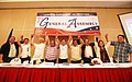League of Provinces of the Philippines 7th General Assembly 2018 go endorsement.jpg