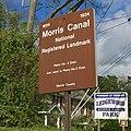 Ledgewood, NJ - Morris Canal, Inclined Plane 3 East - information sign.jpg