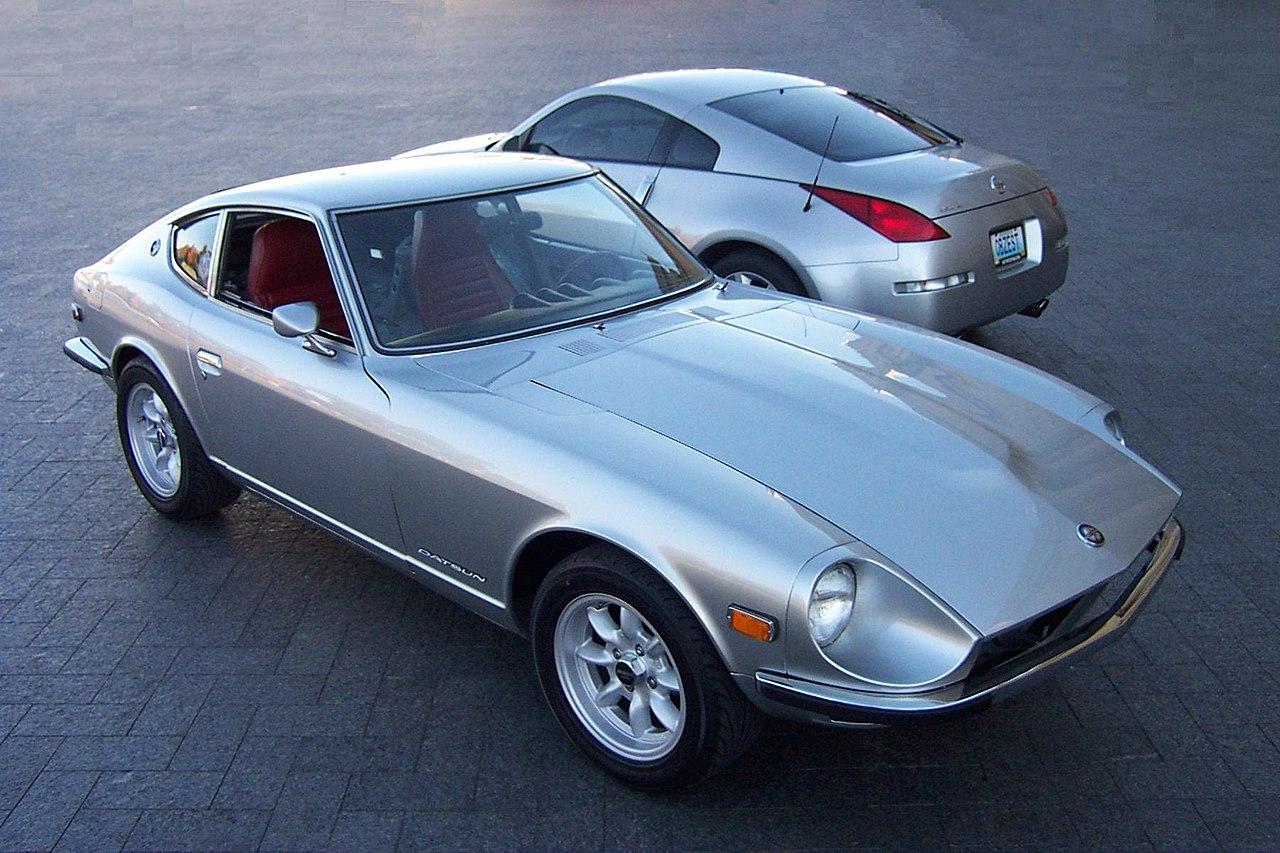 Old Nissan Sports Car List