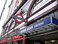 Leicester Square tube station.jpg