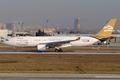 Libyan Airlines A330-200 5A-LAR IST Dec 2013.png
