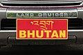 License plate of Bhutan.jpg