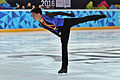 Lillehammer 2016 - Figure Skating Men Short Program - Tangxu Li 5.jpg