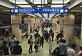 Line 2 platform of Xizhimen Station (20160421194401).jpg