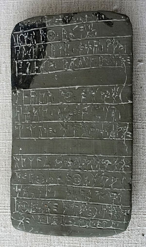 Palace of Nestor - Linear B tablet from the palace at Hora Museum