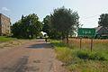 Lipsk - Road 02.jpg