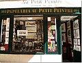 Lisbonne au petit peintre (291258582).jpg